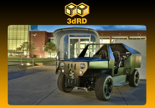 خودروی سه بعدی PUV